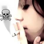 Efectos de fumar casualmente